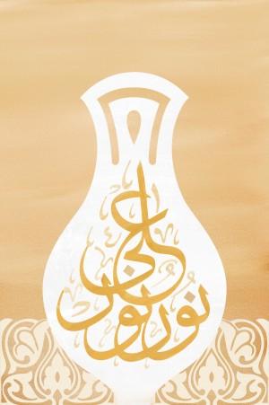 Noor by Al Bun
