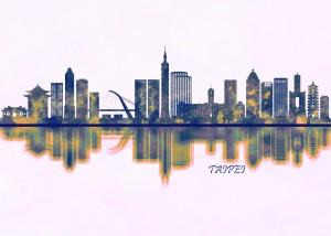 Taipei Skyline by Towseef Dar