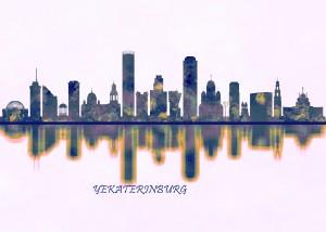 Yekaterinburg Skyline by Towseef Dar