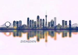 Zhengzhou Skyline by Towseef Dar