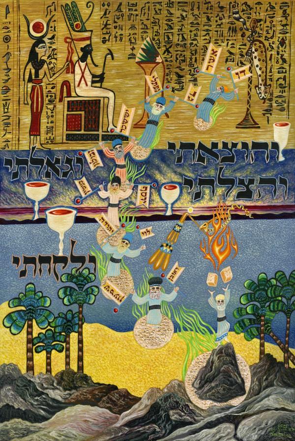 1985 017 by Baruch Nachshon