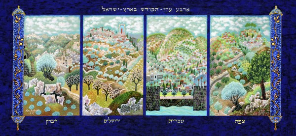 1993 012 by Baruch Nachshon