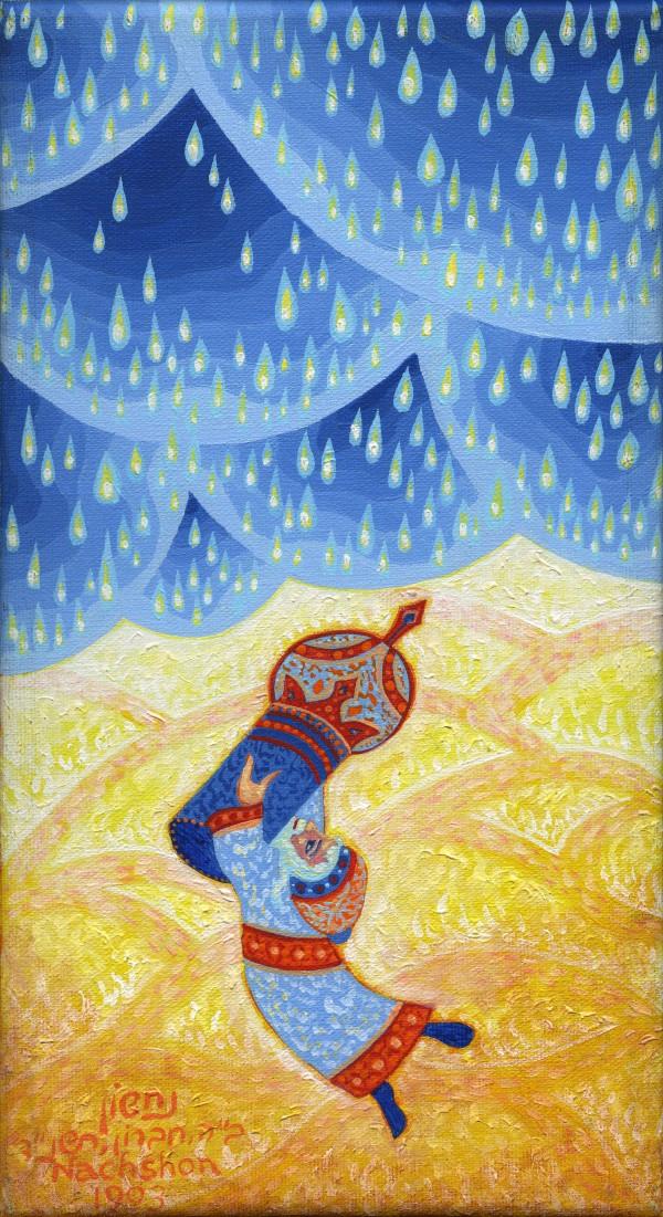 1993 03_1 by Baruch Nachshon