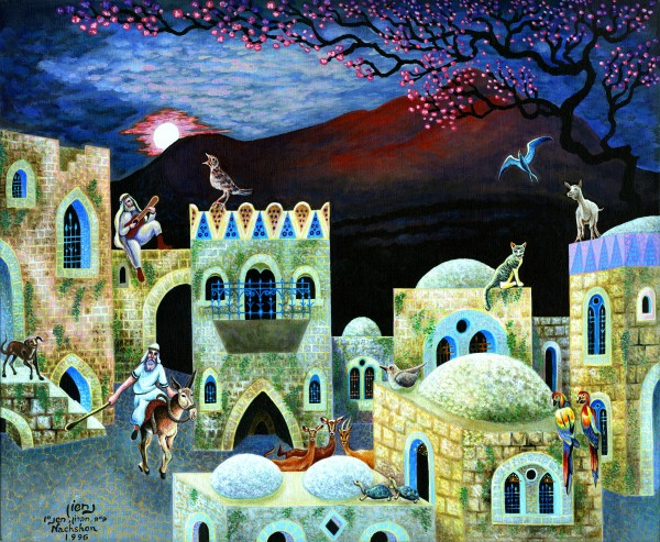 1996 02 by Baruch Nachshon