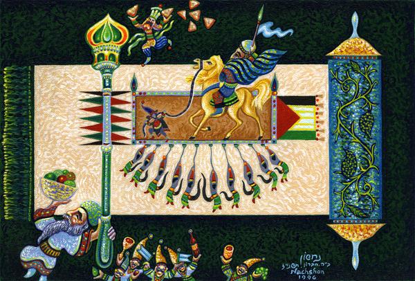 1996 09 by Baruch Nachshon