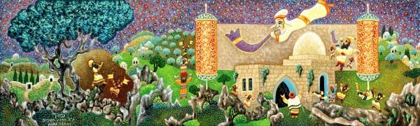 1998 019 by Baruch Nachshon