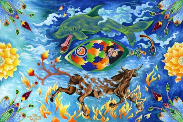 1998 03 by Baruch Nachshon