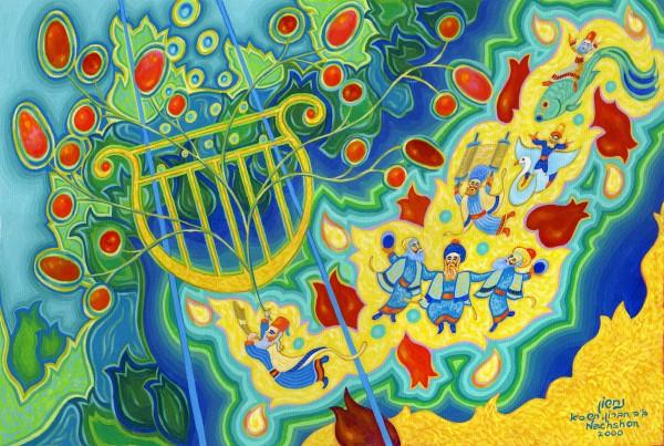 2000 07 by Baruch Nachshon