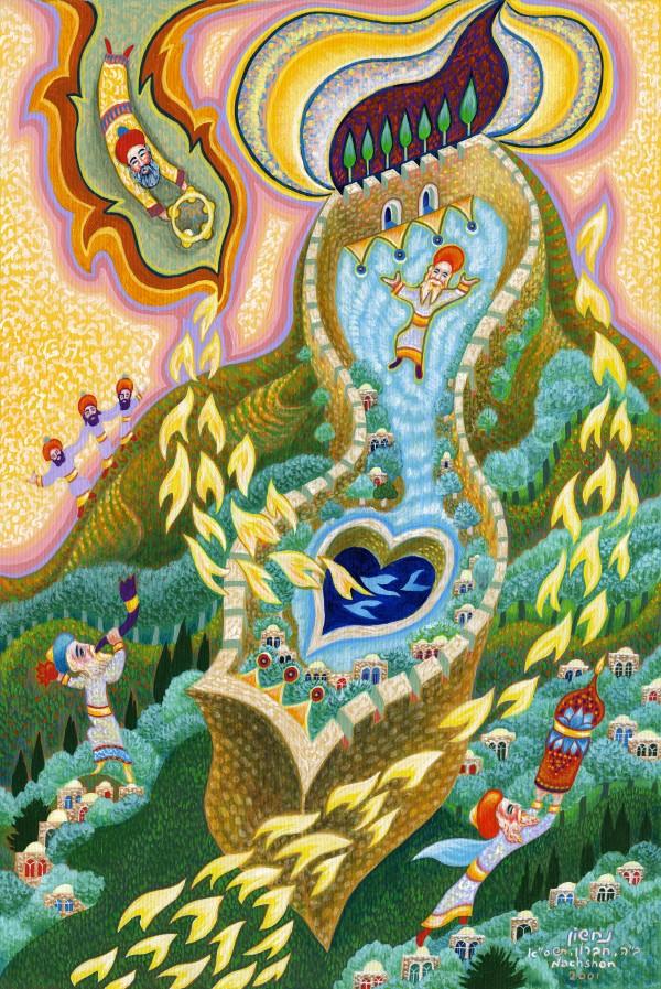 2001 07 by Baruch Nachshon