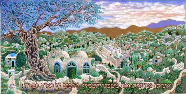 2005 023 by Baruch Nachshon