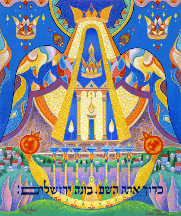 2008 04 by Baruch Nachshon