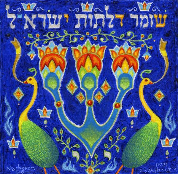 2015 01 by Baruch Nachshon