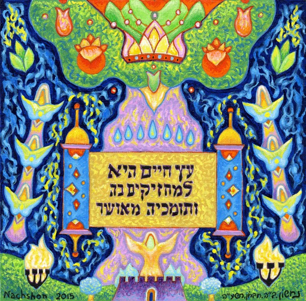 BNC2015-022 by Baruch Nachshon