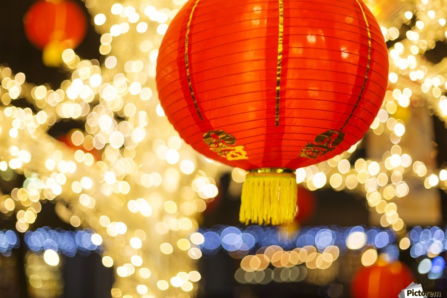 Red and gold Chinese lantern with sparkling white lights in the background, Granville Island; Vancouver, British Columbia, Canada  Print