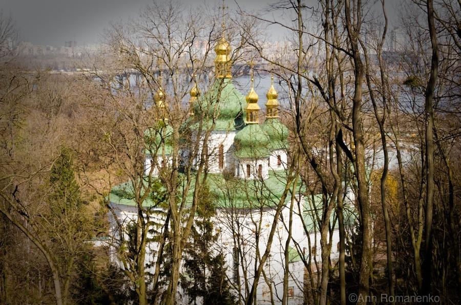 Eastern Orthodox Church in Kiev  Print