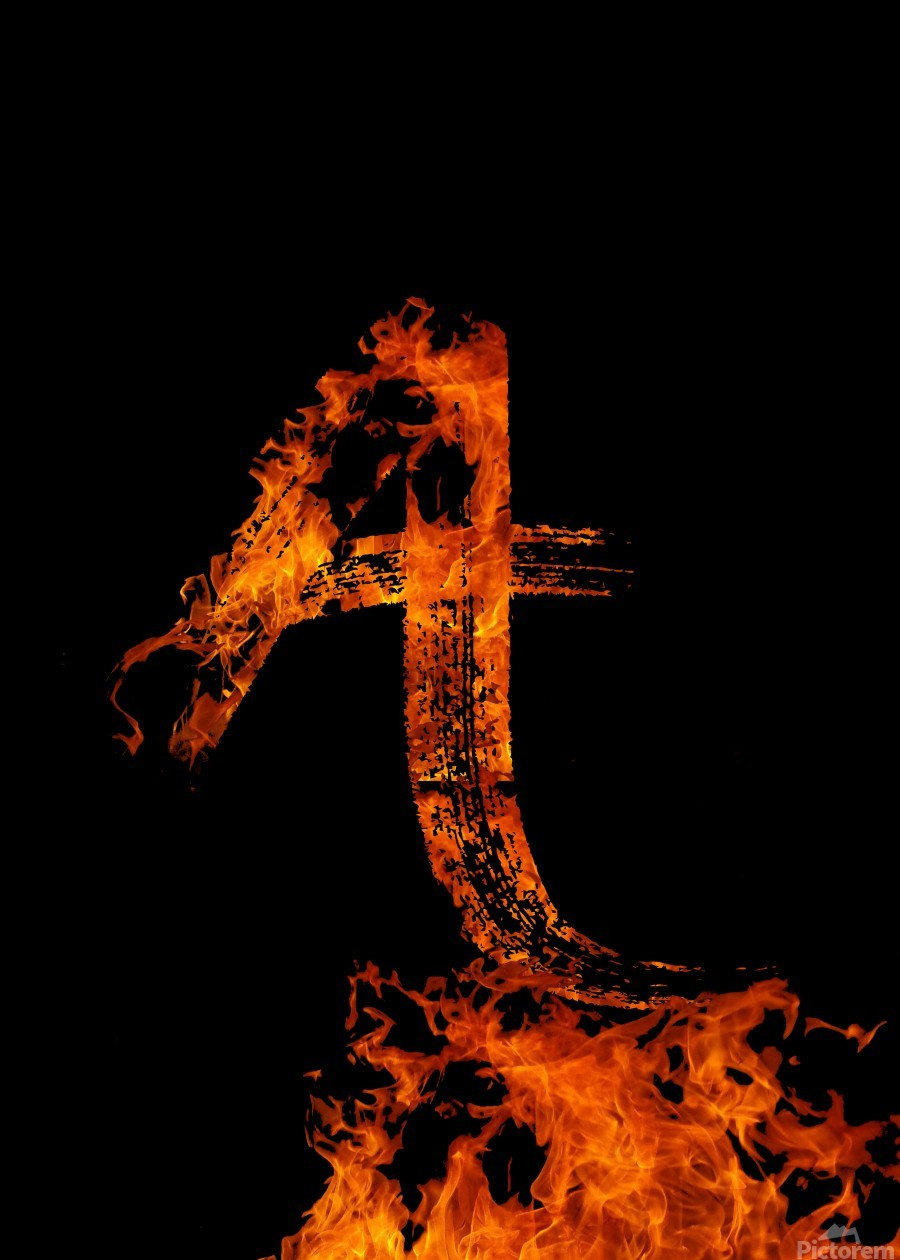 Burning on Fire Letter A  Print
