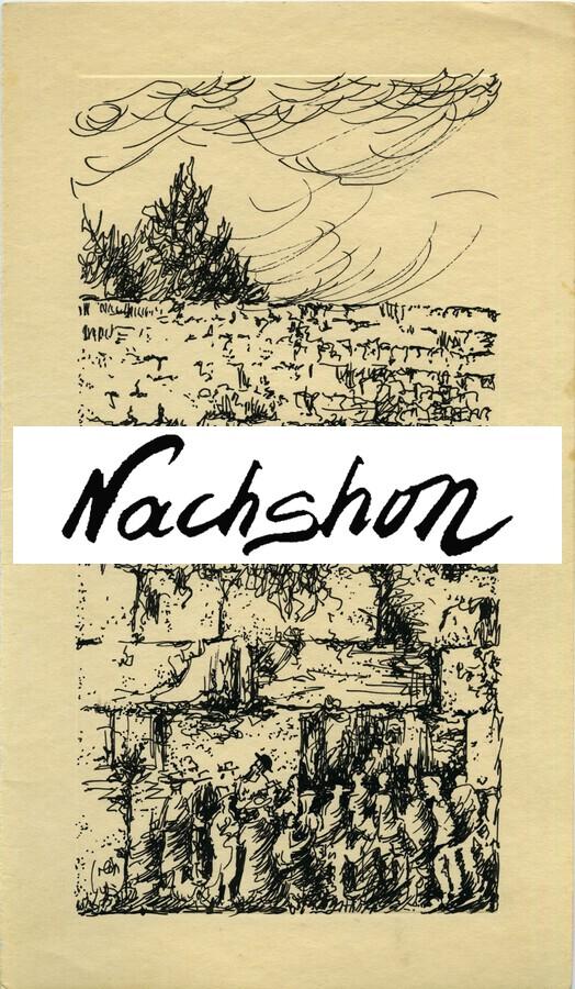 BNC1967-028  Imprimer