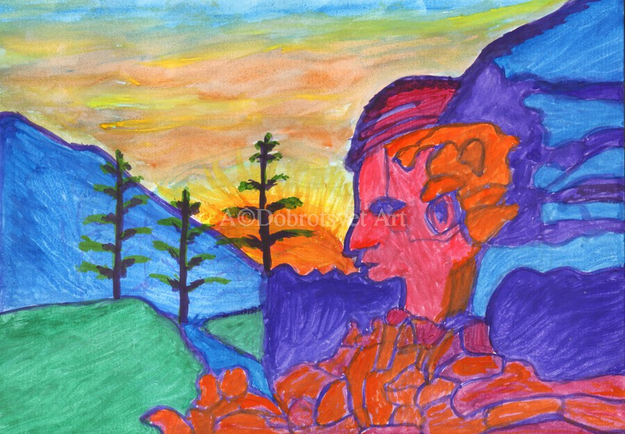 Mystical rock with a profile at sunrise  Print