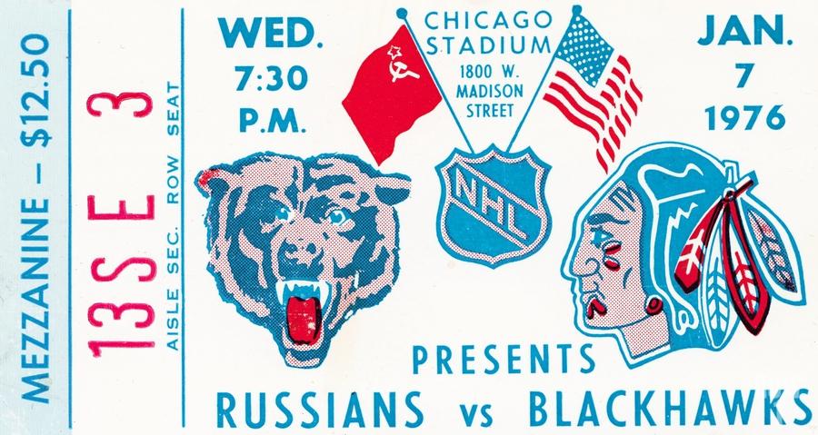 1976 Russians vs. Chicago Blackhawks Ticket Stub Art  Print