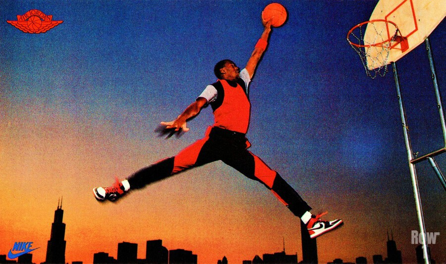 1985 Nike Promo Jordan Rookie Card Wall Art  Print