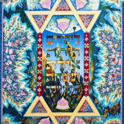 1996 025 Purim