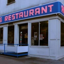 Toms Restaurant