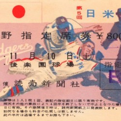 1956 Brooklyn Dodgers Tour of Japan