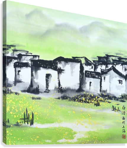 Zhongguo Cun - Chinese Village  Canvas Print