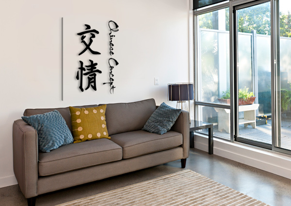 CHINESE CONCEPT 20A CHINESE CONCEPT  Canvas Print