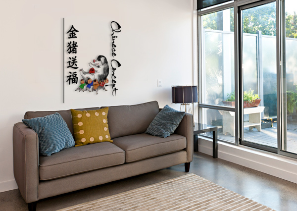 CHINESE CONCEPT 30A CHINESE CONCEPT  Impression sur toile