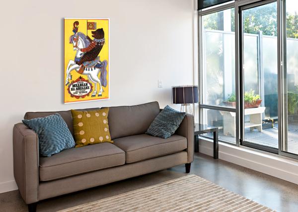 BEAR CIRCUS POSTER VINTAGE POSTER  Canvas Print