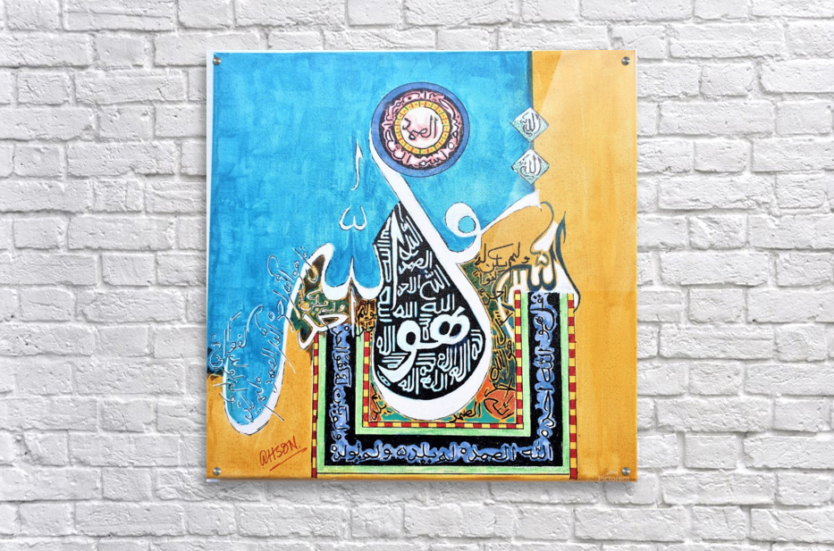 Ahson_Qazi_Geometric Calligraphy artSurah Akhlas ahson_qaziShades_of_DivinityIslamic_Artacrylic markers on stretched canvass 14x14  Acrylic Print