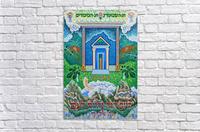 1998 011  Acrylic Print