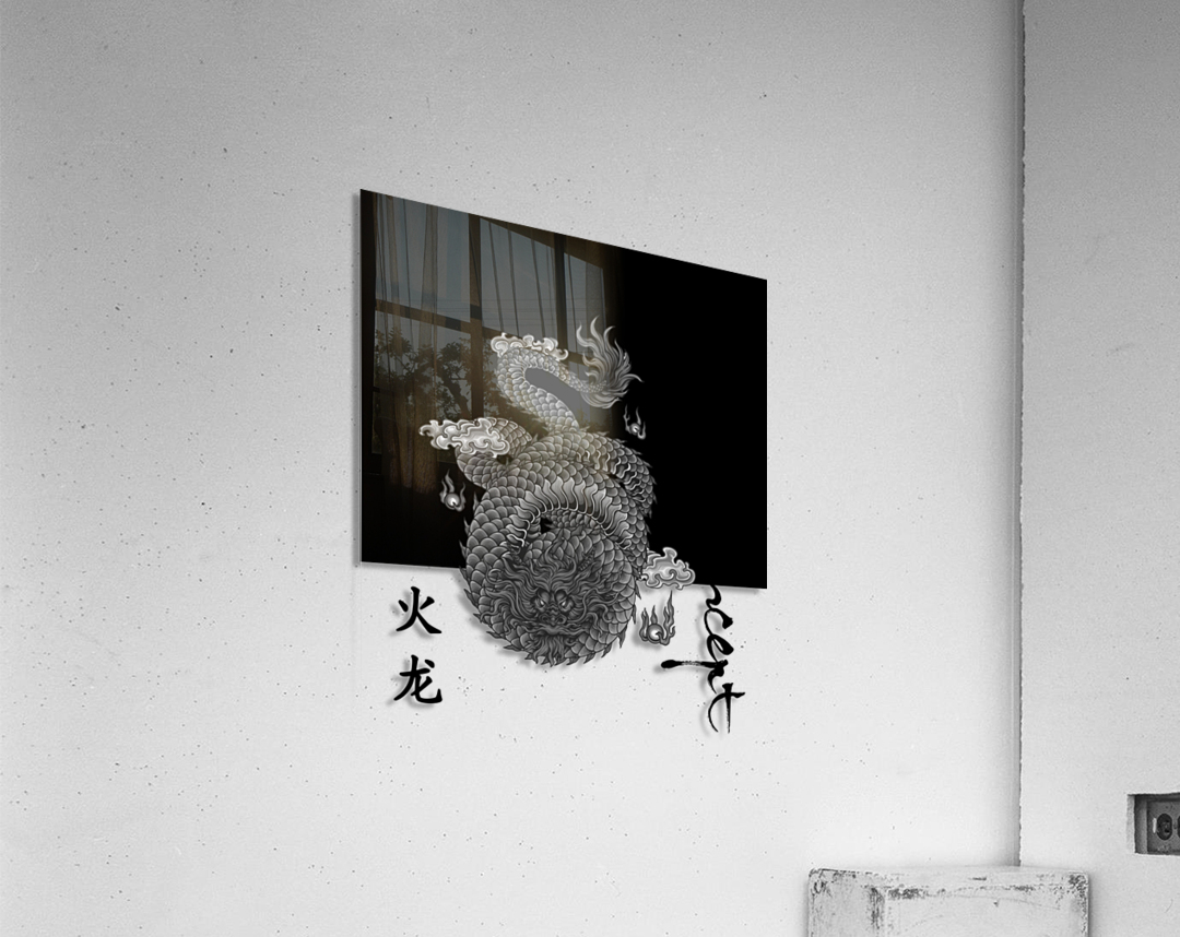 Chinese Concept 03A  Acrylic Print
