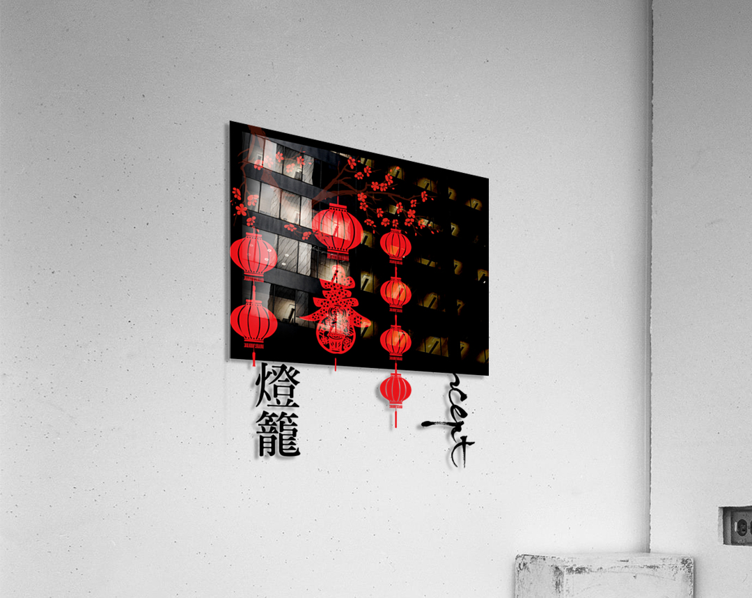 Chinese Concept 31A  Acrylic Print