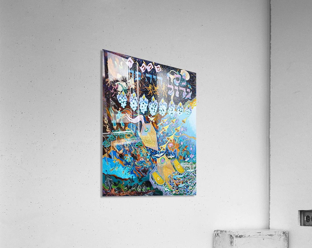 1997 020  Acrylic Print