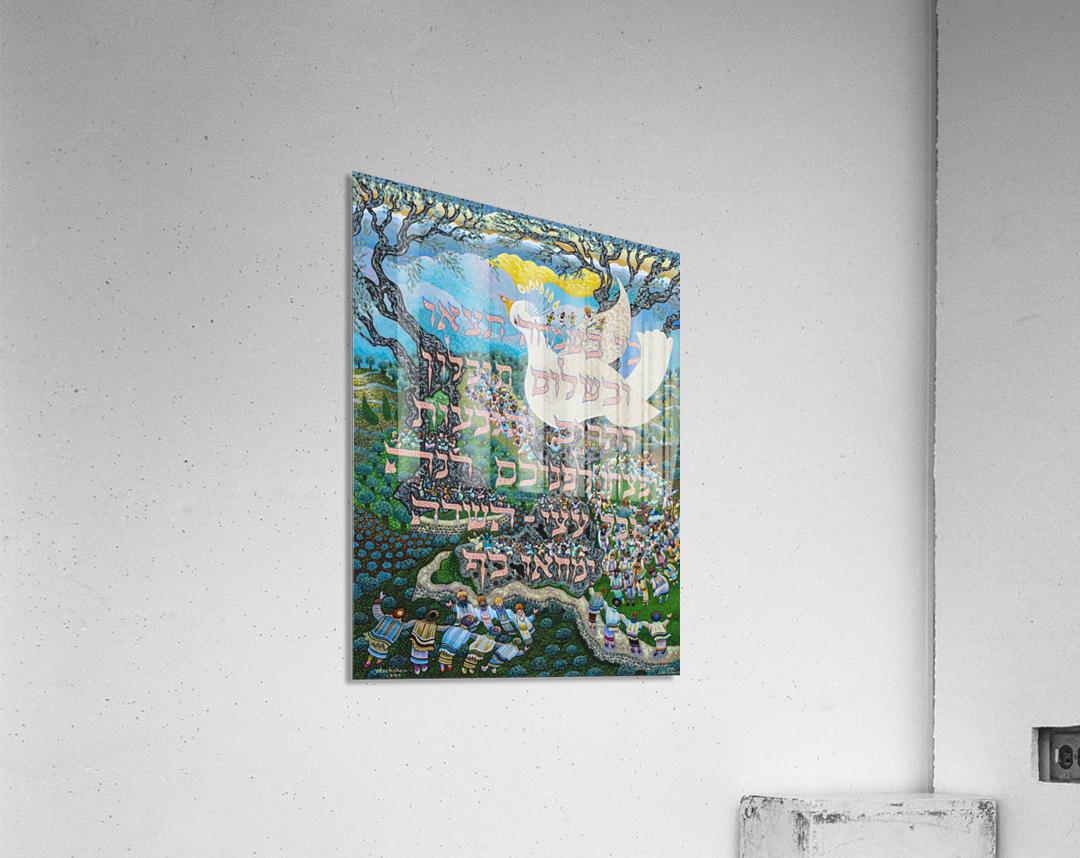 1997 024  Acrylic Print