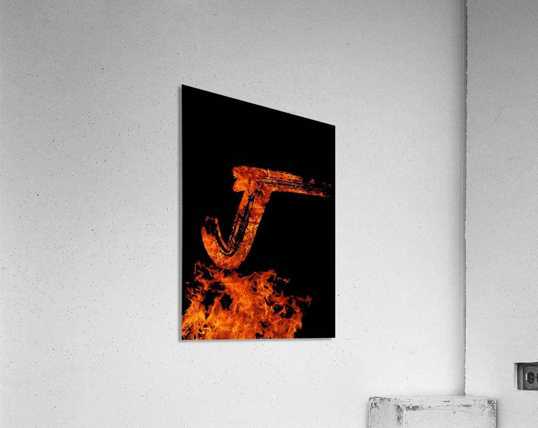 Burning on Fire Letter J  Acrylic Print