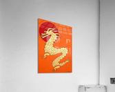 Asian Dragon Icon No.1  Acrylic Print