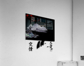 Chinese Concept 19A  Acrylic Print