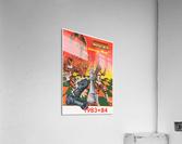 1983 Milwaukee Bucks   Acrylic Print