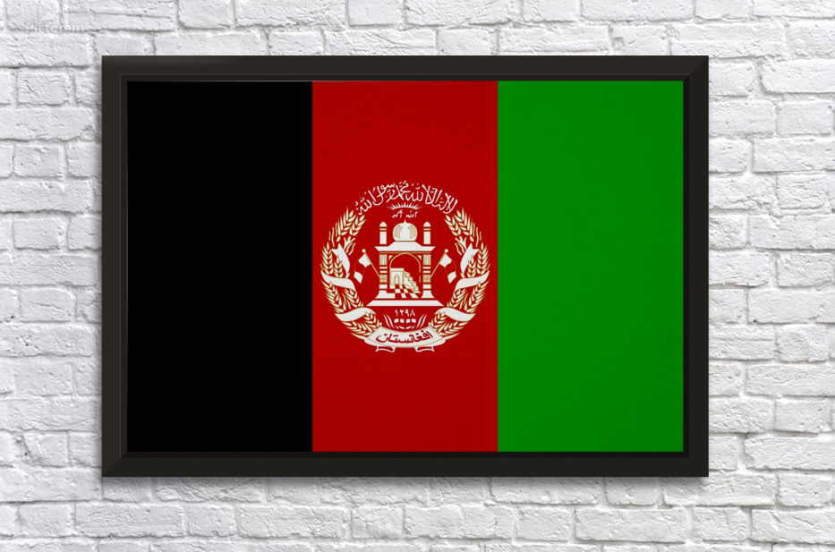 Afghanistan Flag Fun With Flags