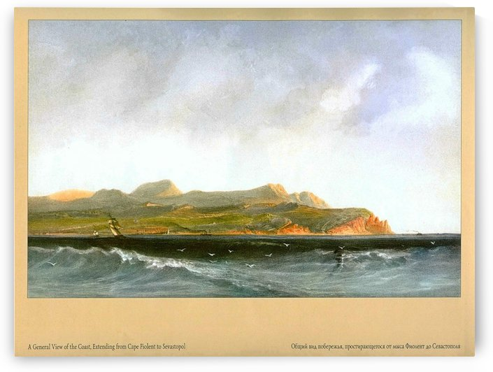 A general view of the coast, extending from Cape Filent to Sevastopol by Carlo Bossoli