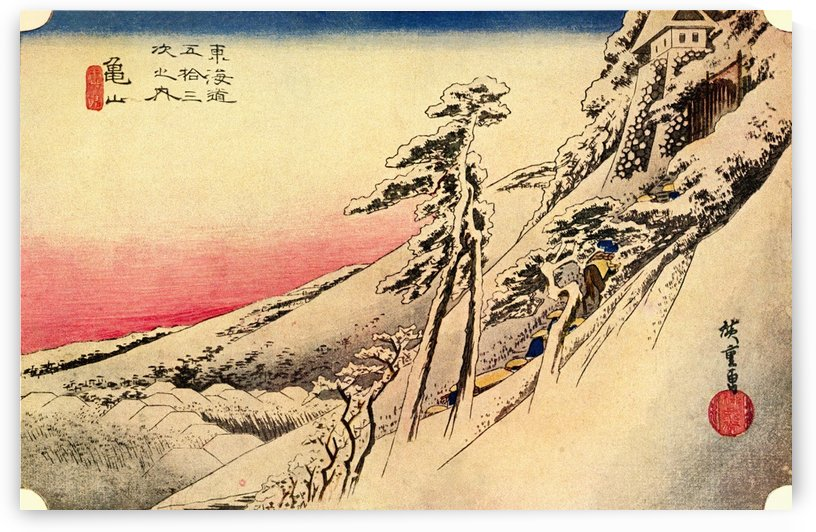 Facsimilie of an And? Hiroshige print. The Fifty Three Stations of the Tokaido, number 47 Kameyama. Travellers ascending a steep hillside, under deep snow, to the entrance to the castle of Kameyama. From the book The Connoisseur Illustrated published 1903 by PacificStock