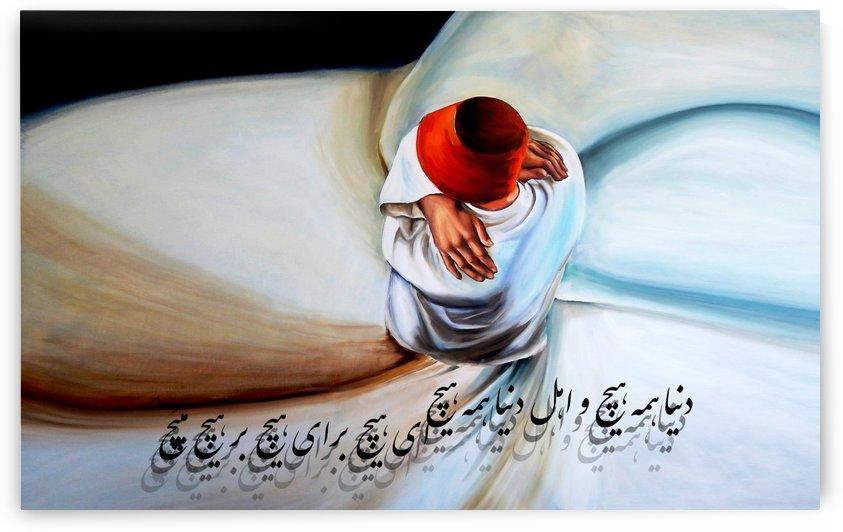 Sufi Dance by Shahab Alavi