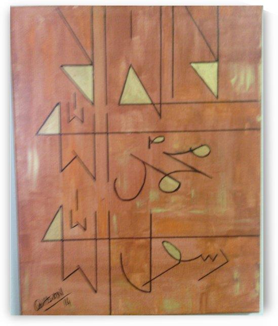 ahson qazi KAlmaGeometrical CalligraphyGolden 12x16canavas wth acrylic by Ahson Qazi