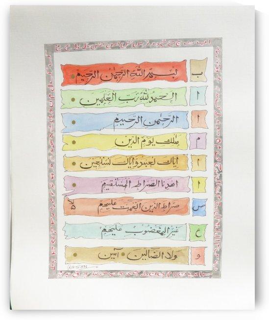 Ahson Qazi Shades of Divinity ChicagoKarachiDubai geometric Arabic Calligraphy Surah Fateha Pen and acrylic painting on Canvass   Quranic Ayat  Religious wall hanging  Islamic paintings 21 by Ahson Qazi