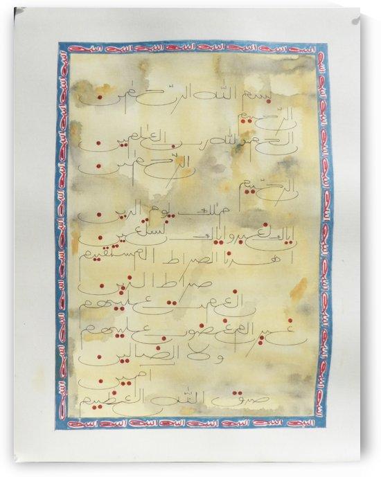 Ahson Qazi Shades of Divinity ChicagoKarachiDubai geometric Arabic Calligraphy Surah Fateha Pen and acrylic painting on Canvass   Quranic Ayat  Religious wall hanging  Islamic paintings 22 by Ahson Qazi