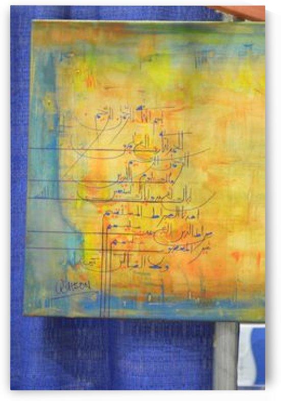 Surah Fateha ahson qazi by Ahson Qazi