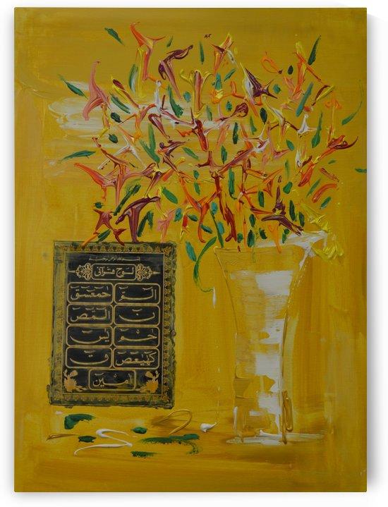 loh e  qurani_ahson qazi_collage art work _ahson qazi by Ahson Qazi